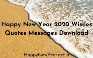 50+ frohes neues Jahr 2020 zitieren Bilder