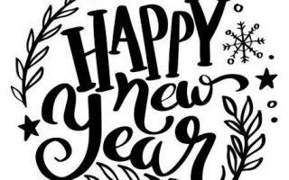 Frohes neues Jahr-Tapeten 2020: Möge dieses neue Jahr viele Gelegenheiten für Sie sein, jede Lebensfreude zu entdecken und alle Träume in ...