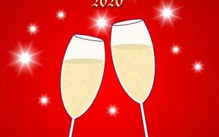 Frohes Neues Jahr 2020 Animiertes Bild GIFs #neujahr #neuesjahrgif # 2020 gif -Seite 017