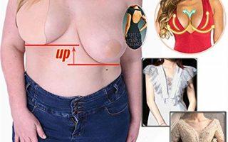 $ 14.69 Jetzt einkaufen >> Magic Beauty Instant Lift Wassertropfen Bruststraffungs-BH