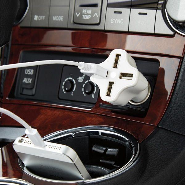 4-Port USB-Autoladegerät 29,99 USD - Verwandeln Sie jede Autosteckdose mit unserem 4-Port USB-Autoladegerät mit Instasense ™ -Technologie in eine USB-Ladestation ...