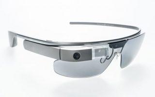 Diy Google Glasses Transportdesign