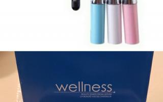 Zahnbürsten-Desinfektionsmittel Neu im Karton Desinfizieren Sie bis zu 5 Zahnbürsten und / oder Rasierer. Enthält Schrauben, die sauber an der Wand hängen. Kleiner Platzbedarf ...