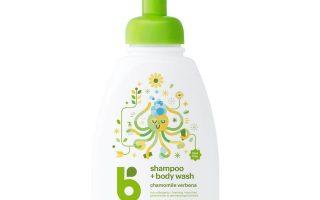 Shampoo & Body Wash Kamille Eisenkraut (16oz)