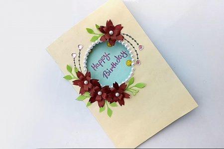 DIY schöne Geburtstagskarte DIY Grußkarte für Diy Home Decor, Diy Craft ...